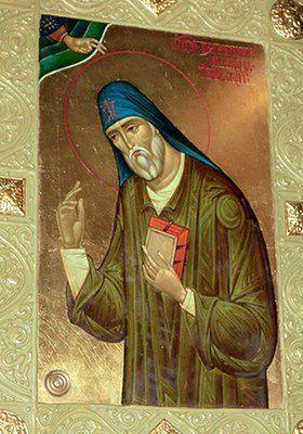 SAINT THEOPHILE D'ANTIOCHE