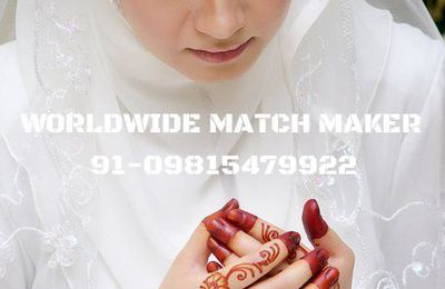 TURKISH MUSLIM MATCHMAKING 0091-9815479922 WWMM