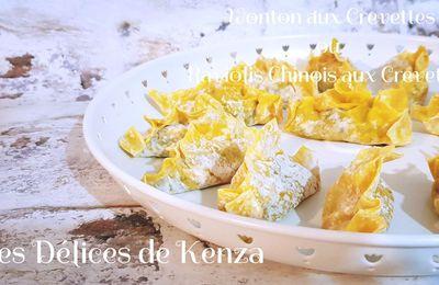 Wonton aux Crevettes ou Ravioli Chinois aux Crevettes