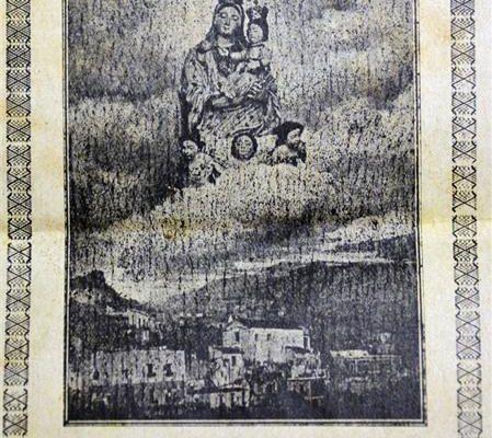 10 Gennaio: Madonna del Principio - Preghiera