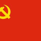 Le statut de parti dirigeant du PCC constitue une ligne rouge, avertit la délégation chinoise - Analyse communiste internationale