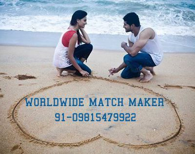 LIKE SHARE SUBSCRIBE AGGARWAL MATCHMAKER 91-09815479922 WWMM
