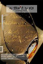 Presse et média : Au service du vin N°7