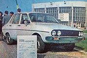 La Dacia qui consommait seulement 4,4 l aux 100km.