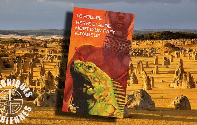 📚 HERVÉ CLAUDE - LE POULPE T271 MORT D'UN PAPY VOYAGEUR (2010)