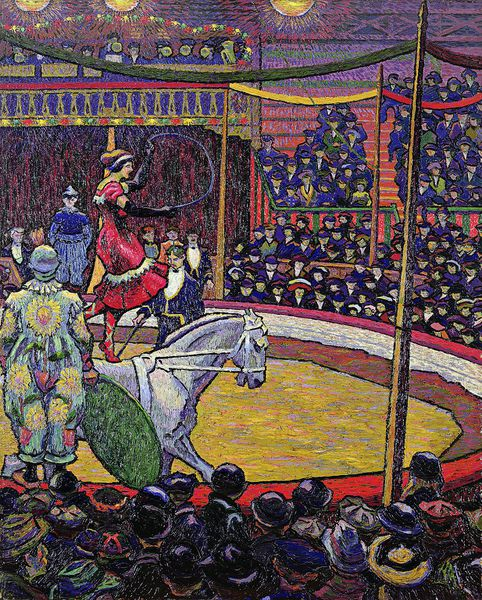 Le Cirque (Leeds museums and Galleries)