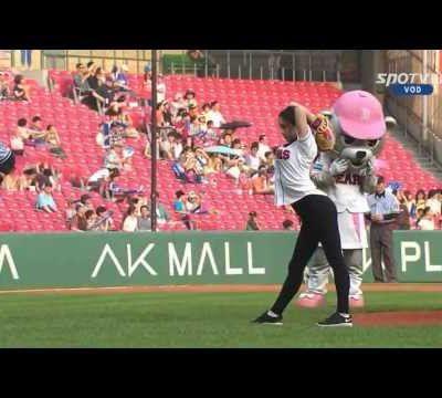 Shin Soo Ji first pitch