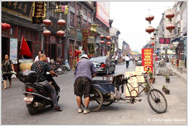 Photographies de Luoyang