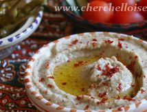 baba ghanouj ou moutabbal d'aubergine بابا غنوج أو متبل باذنجان