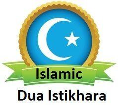 Islamic Dua Istikhara