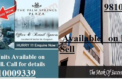 Office space for sale in The Palm Spring Plaza Gurgaon, 9810009339