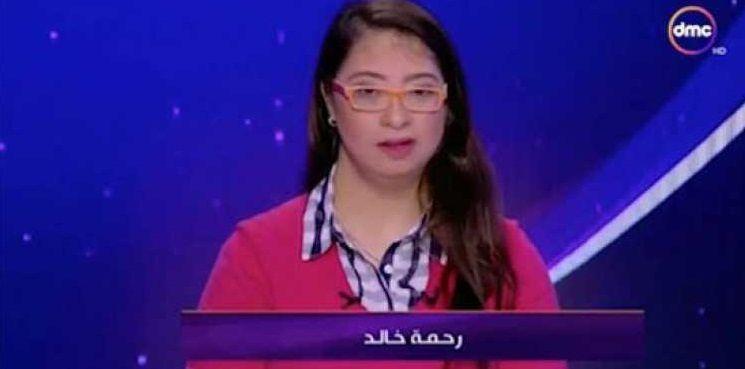 Imágenes de Rahma Khaled, la primera síndrome de Down que se ha convertido en presentadora de televisión.- El Muni.