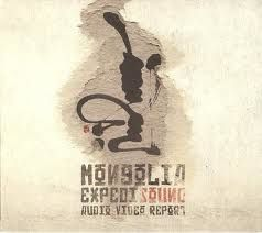 Various Artists - Mongolia Expedisound (2008)