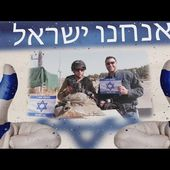 Faces of Israel - After watching this video how can you not be proud to be a part of Israel!