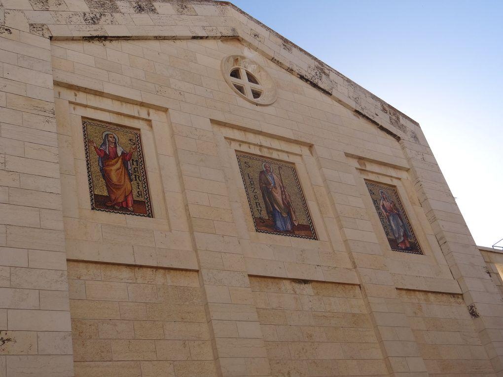Le sanctuaire de Bethanie-Israël