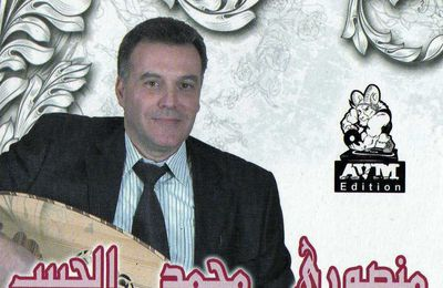 Mohamed El Habib Mansouri sort son 1er CD