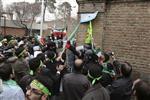 Tentative de prise d'assaut de l'Ambassade italienne à Téhéran