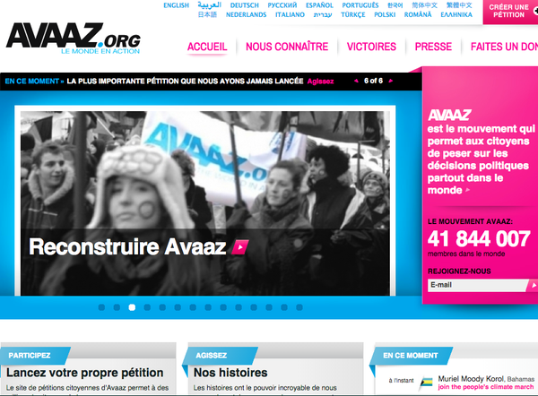 Avaaz's home page