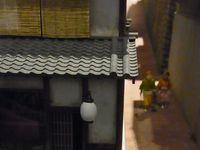 Osaka : Le Konjakukan 今昔館, immersion dans la vie à Osaka de l'ère Edo (1603-1868) à nos jours
