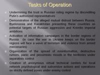 Des documents montrent comment l'Empire planifie la destitution de Poutine