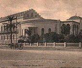 Musée national du Bardo (Tunisie) - Wikipédia
