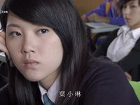 "[""Week after week""] Gloomy Salad Days  死神少女  (épisodes 3 & 4)"