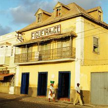 1997 octobre Cap Vert - Mornas et musculation