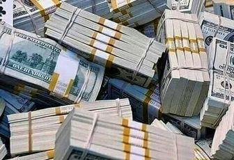 ILLUMINATI MONEY STRONG SPELLS CALL+27795590544