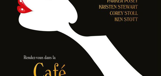 "#CANNES2016 ""CAFE SOCIETY"", BANDE-ANNONCE"