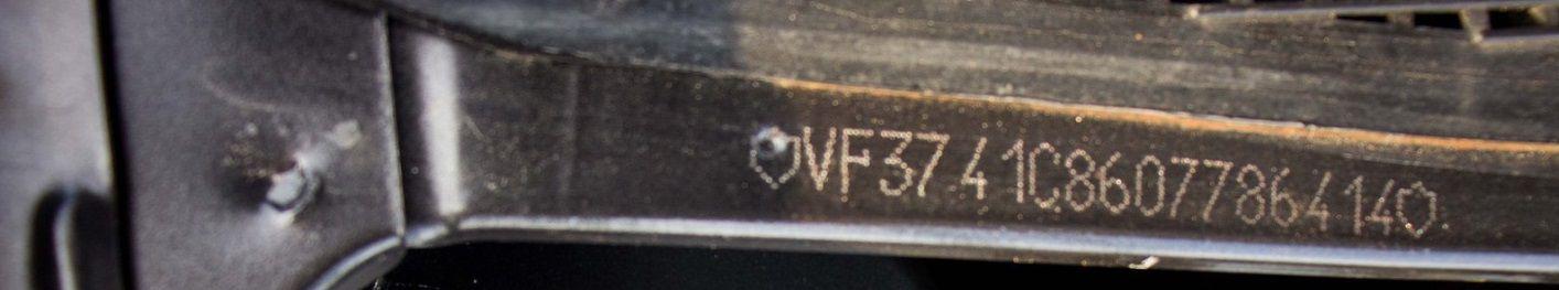 Emplacement Numéro VIN Peugeot 205