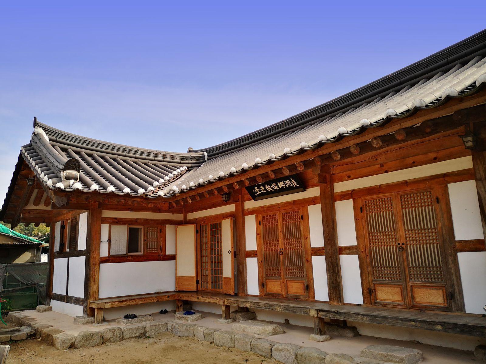 Remontez le temps à Yangdong, pittoresque village coréen