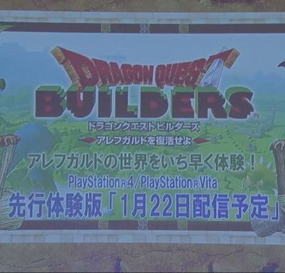 Dragon Quest Builders PS4 and PS Vita demo launches January 22 in Japan