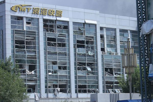 Buildings damaged or destroyed by the Tianjin explosion