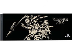 Une PS4 aux couleurs d'Arslan X The Warriors of Legends