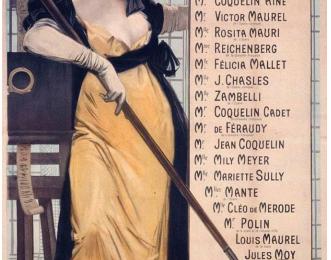 Février 1908, le Phono-cinéma-théâtre Rancy enchante Moulins