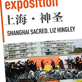 Shanghai Sacred - Exposition photos