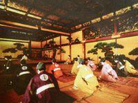 Les intérieurs du Ninomaru. Les deux photos du pamphlet et une prise sur le net, car, comme souvent, les photos sont interdites à l'intérieur :( Histoire de se faire tout de même une image