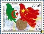 FLN ALGERIE-PC CHINE