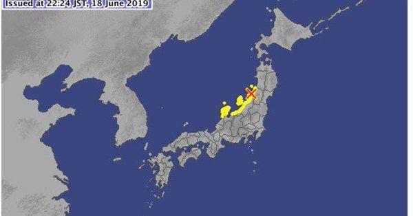 Violent séisme de 6.9 au Japon. Alerte tsunami levée