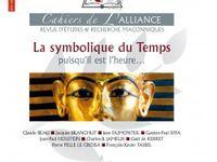 RECENSION PART-III-: LE 8ème CAHIER DE L'ALLIANCE- La Revue d'Études & Recherche Maçonnique. : « Les Voies du silence. Au commencement est l'ineffable.