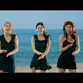Aserejé (The Ketchup Song) [Spanish Version] - Las Ketchup
