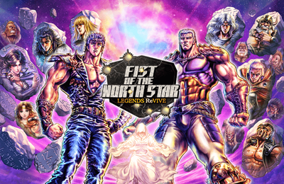 SEGA lance les préinscriptions pour Fist of the North Star LEGENDS ReVIVE