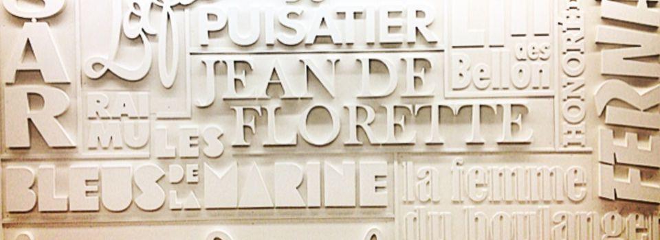 """Opening des  """"Docks village"""" - Marseille"""