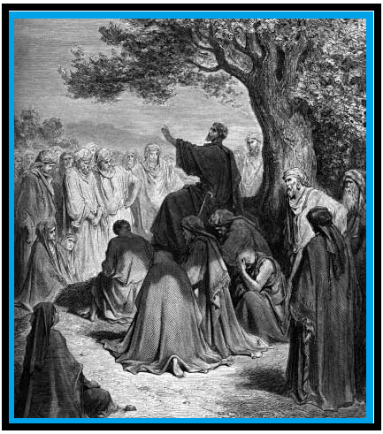 Evangile du Mardi 13 Juillet « Seras-tu donc élevée jusqu'au ciel ? » (Mt 11, 20-24) #parti2zero #evangile