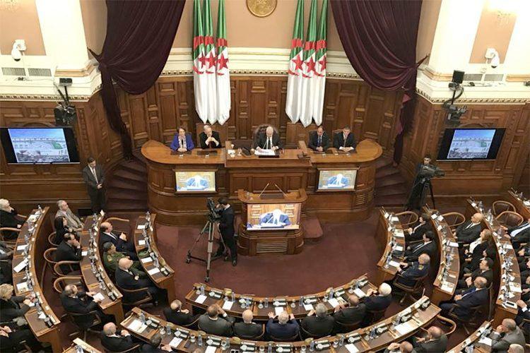 Site Officiel du conseil de la nation de la république  مجلس الأمة Algérienne (sénat)