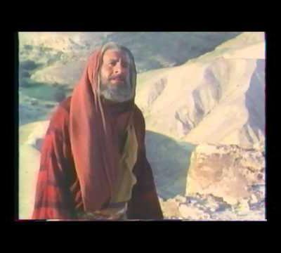 FILM LA BIBLE LUE EN VIDÉO ET MOT À MOT (1ère partie)