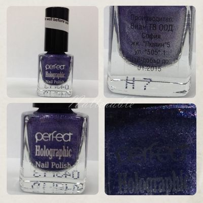 Perfect Holographic - H7