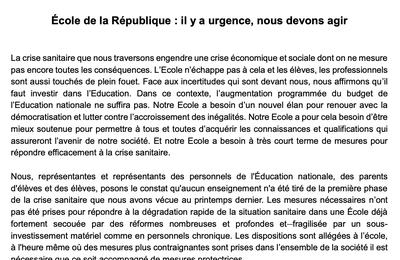 École de la République : il y a urgence, nous devons agir