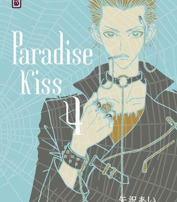Paradise Kiss T.4 - Ai Yazawa