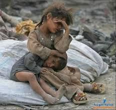 DICTIONARY NAMED THEM ORPHANS....WE CALL THEM SIBLINGS OF THE SOCIETY!!!